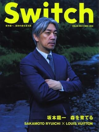 Ryuichi Sakamoto Luis Vuitton Switch